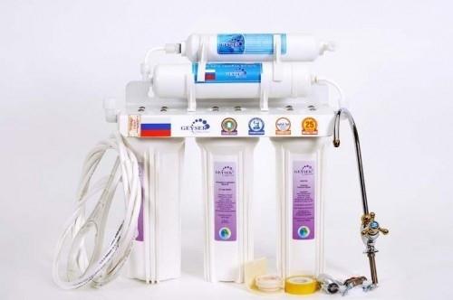 Máy lọc nước Nano Geyser SB5