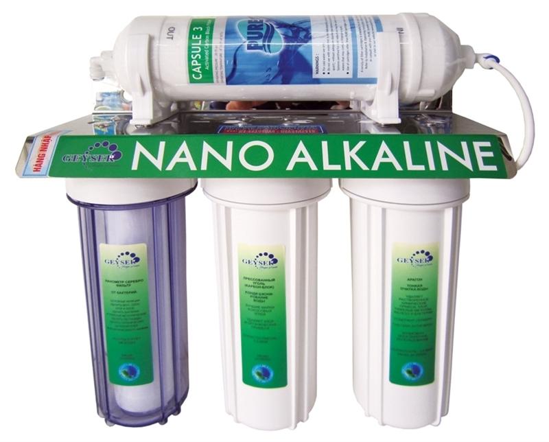 Máy Nano Alkaline UV diệt khuẩn uống liền