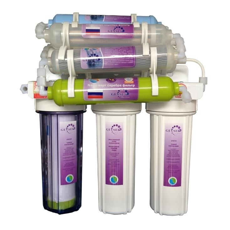 Máy lọc nước Geyser TK9 Liên doanh 9 cấp lọc